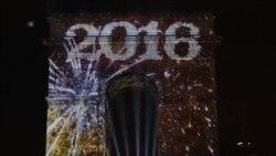 世界各地人民歡慶新年