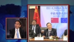 时事大家谈: 欧盟何以拒绝承认中国市场经济地位