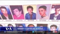 Krimet e luftës në Kosovë