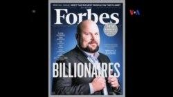 Los más ricos de Forbes