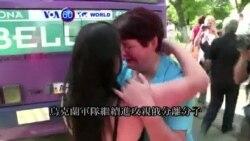 VOA國際60秒(粵語): 2014年07月16日