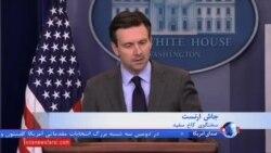 اوباما: از ایران می خواهیم در پرونده رابرت لوینسون کمک کند تا او را به خانه بازگردانیم