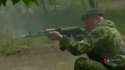 2014-06-03 美國之音視頻新聞: 烏克蘭要求東烏克蘭居民不要外出