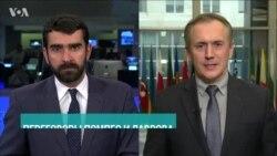 В Вашингтоне прошли переговоры госсекретаря США Майкла Помпео и министра иностранных дел России Сергея Лаврова