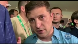 Лобісти «Слуги народу» у США. Хто виступав від імені кампанії президента Зеленського? Відео