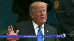 هفته شلوغ پرزیدنت ترامپ در مجمع عمومی سازمان ملل متحد
