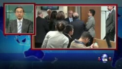 VOA连线:纽约联大结束一般性辩论