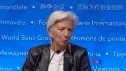 2016-04-17 美國之音視頻新聞: 國際金融組織促全球振興經濟