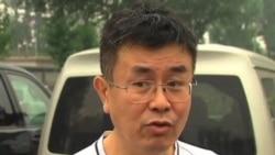 中國法院維持對劉曉波妻弟劉輝的判決