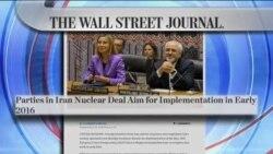 مرور مقالات روزنامه های انگلیسی زبان در رابطه با ایران و تحولات جهانی