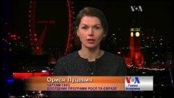 Важелі Путіна в Європі - крайньоправі та крайньоліві партії - експерт. Відео