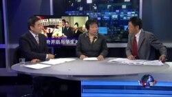 特别报道:香港政府与学生对话结束(2)