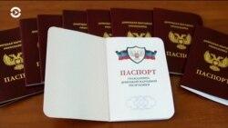 Россия решила раздавать паспорта жителям Донецкой и Луганской областей: украинские политики выразили решительный протест
