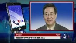 VOA连线尹尊声: TPP命运堪忧 美国官员担心中国制定全球贸易规则