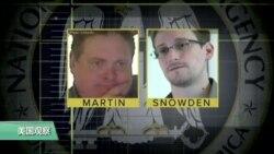 科技101:维基揭密暴露中情局网络武器﹐FBI缉查泄密者