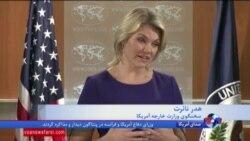 سابقه تاریخی تلاش اقلیم کردستان عراق برای استقلال