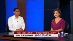 VOA卫视(2016年7月7日 第二小时节目 时事大家谈 完整版)