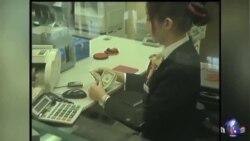 中国民营银行难破国有银行垄断地位