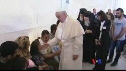 羅馬天主教教宗前赴希臘探望難民