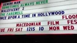 Македонски филмски фестивал Торонто во 2019