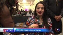 خواجہ سرا کمیونٹی کے ساتھ ناروا سلوک کے خاتمے پرکام کررہی ہوں:منیبہ مزاری