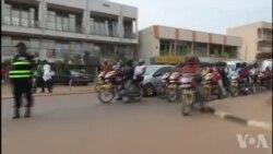 Fin de la campagne électorale au Rwanda (vidéo)