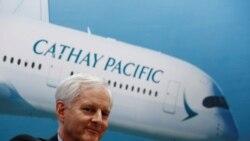 ေဟာင္ေကာင္ Cathay Pacific ေလေၾကာင္း အႀကီးအကဲ ရာထူးက ႏုတ္ထြက္