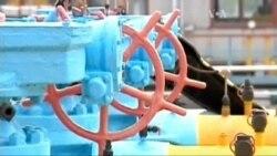 ЄС може перейти на газ з Алжиру, Катару та США