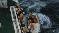 獨自划船橫跨太平洋的英國女子遇險獲救
