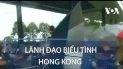 Lãnh đạo biểu tình Hong Kong kêu gọi Mỹ hỗ trợ