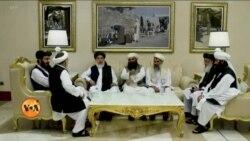 امریکہ طالبان مذاکرات کے باوجود تشدد میں اضافہ کیوں ہو رہا ہے؟