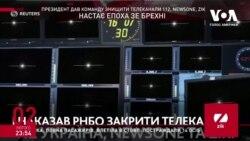 Як на Заході оцінюють ситуацію із закриттям телеканалів в Україні і що рекомендують Києву у майбутньому? Відео