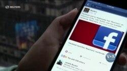 Фейсбук заблокував базовану в Росії інтернет мережу, яка займалася поширенням дезінформації про вакцини проти Ковід-19. Відео