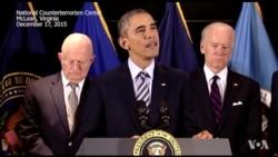 امریکہ کو دہشت گردی کا کوئی واضح خطرہ لاحق نہیں: اوباما