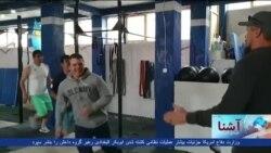 تلاش زوج امریکایی برای رشد ورزش در بامیان