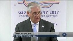 """""""Росія має поважати Мінські угоди"""" - Тіллерсон після першої зустрічі з Лавровим. Відео"""