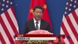 """习近平:中美对抗是""""灾难"""""""