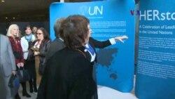 """""""HerStory"""": La mujer en la ONU"""