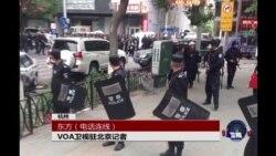 VOA连线:新疆爆炸案最新发展