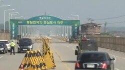 韩国朝鲜在板门店举行两年来首次会谈