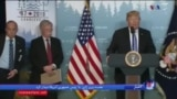 پرزیدنت ترامپ برای دیدار تاریخی با رهبر کره شمالی راهی سنگاپور شد