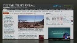 美国五大报头条新闻 (2014年5月21日)