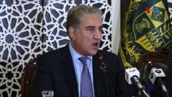 پاکستان کا کشمیر کے معاملے پر سلامتی کونسل جانے کا فیصلہ