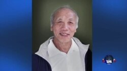 VOA连线:异议人士控诉中国监狱酷刑折磨