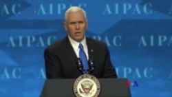 彭斯說川普政府對伊朗正式提出警告(粵語)