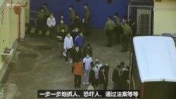 17名跨国议员联署声援香港 倡议人士对拜登挺港有信心