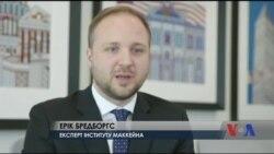 Як у США реагують на загострення ситуації на Сході України? Відео