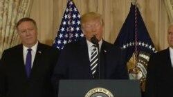 Трамп на заклетвата на Помпео