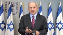 Israel Palestinian