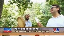 """Amerikadagi o'zbeklar: """"Yurtdosh"""" jamiyati sayli"""